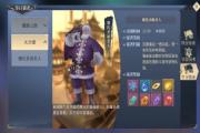斗破苍穹手游2019圣诞节有什么活动 2019圣诞节活动汇总[多图]