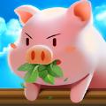 我养猪贼6