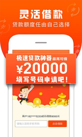 超有钱豆app官方版图片1