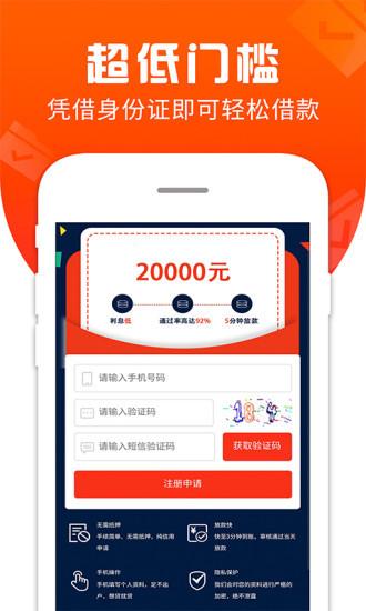 超有钱豆app图1