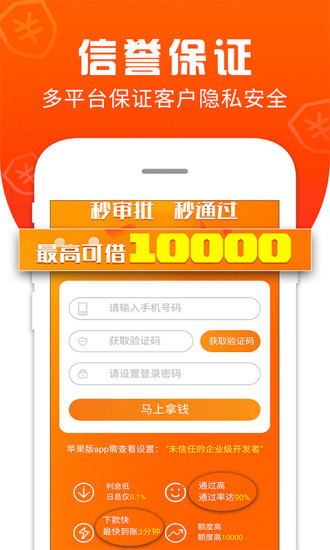 超有钱豆app图2