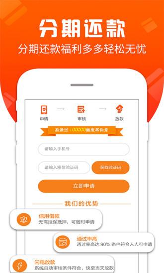 超有钱豆app图3