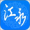 江永政务服务