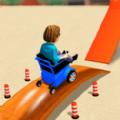 轮椅模拟器2020