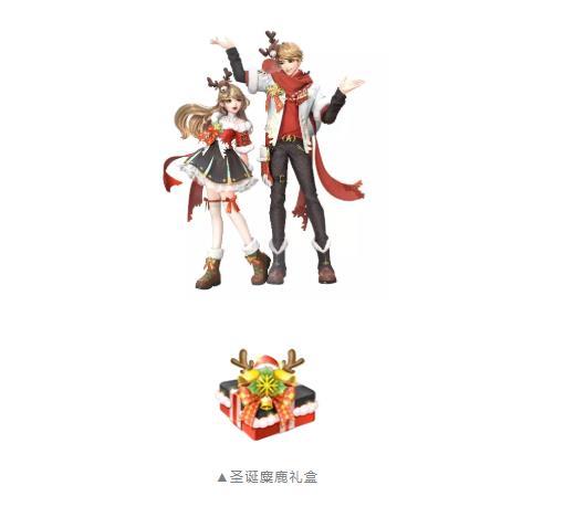 一起来捉妖永久圣诞麋鹿套装怎么获得 全新限量套装【圣诞暖喵】上线[多图]