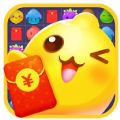 红包消消乐app
