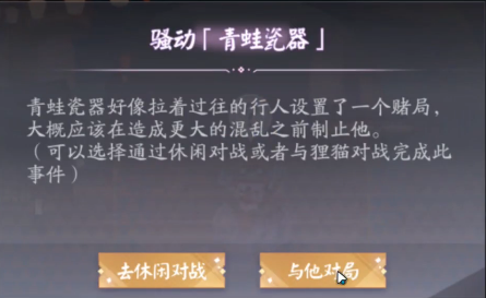 阴阳师百闻牌商店街怎么玩 商店街经营建造玩法介绍[多图]