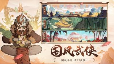 毒江湖官网版图3