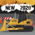 Dozer Simulator 2020