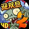 植物大战僵尸22.4.5内购破解版 v2.5.3