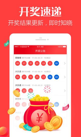 宝马论坛高手资料精选四肖必中最新版图3