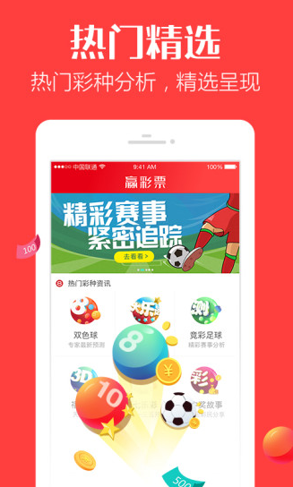 宝马论坛高手资料精选四肖必中最新版图2