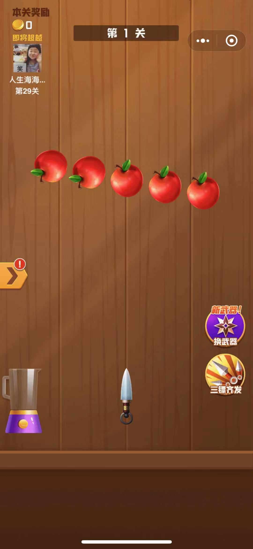 王牌切水果红包版图1