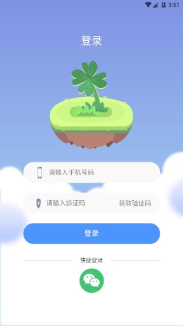 探险青蛙app官方版图片1