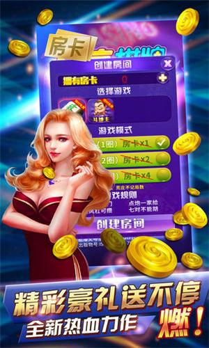 银河开元棋牌app最新版图片1