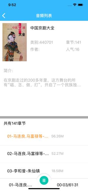 慧合书香app手机版图片1