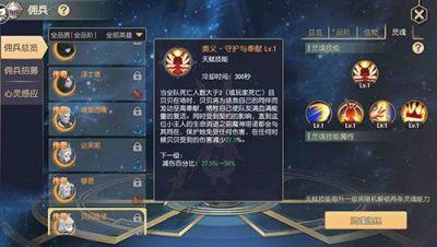 大世界3D战斗冒险手游塞尔之光 强力牧师佣兵上线图片3