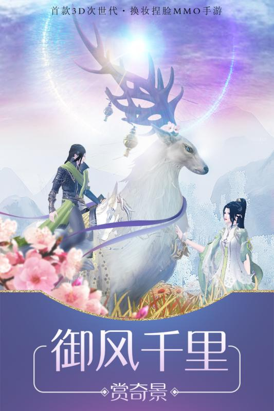 琅琊江湖梦手游图2