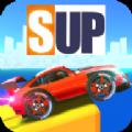 SUP竞速驾驶2.2.1破解版