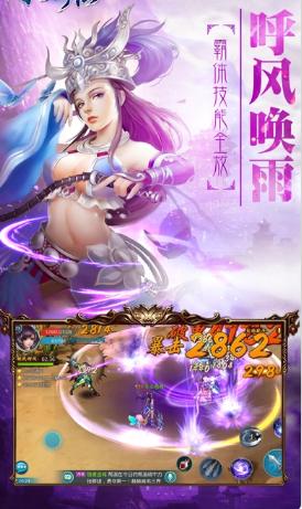 龙神百兵谱官方版图片1