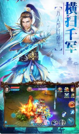 龙神百兵谱手游图3