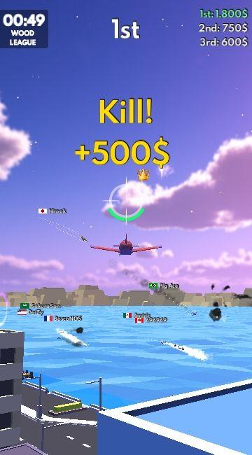 空战吃鸡游戏图2
