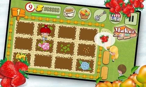 开心小农场app最新版图片1