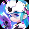 元气射手游戏官方版 v1.0.0