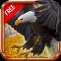 野鹰战斗幻想3D