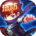 奇幻放置游戏官方版 v1.0