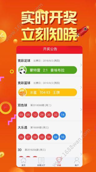 包青天论坛高手资料139图3