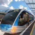 伦敦地铁列车模拟器3D