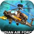 直升机游戏模拟器