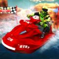 喷气滑雪水上赛车3D