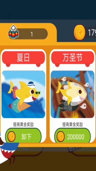 水上乐园刺激竞速游戏图1
