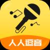 人人逗音app官方版 v1.0.0
