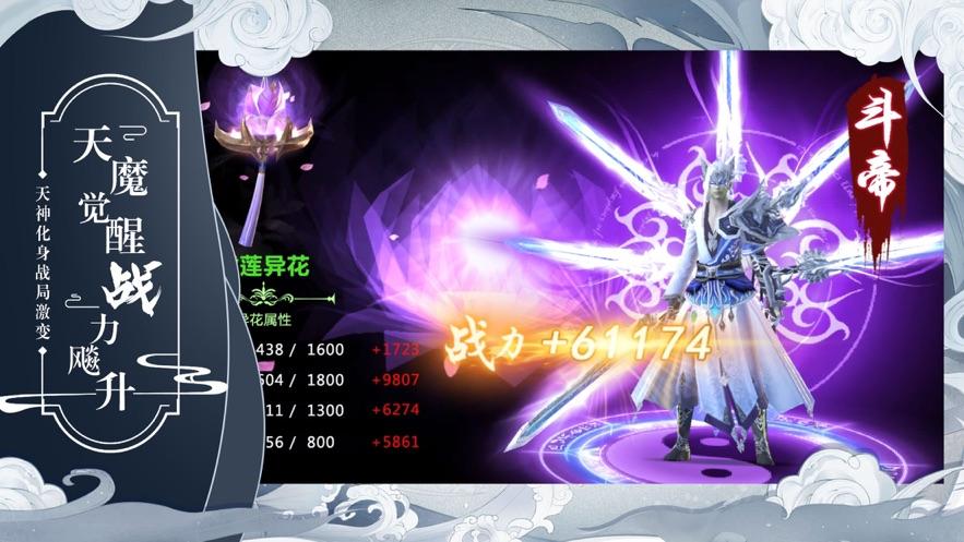 剑诛武林官网版图1
