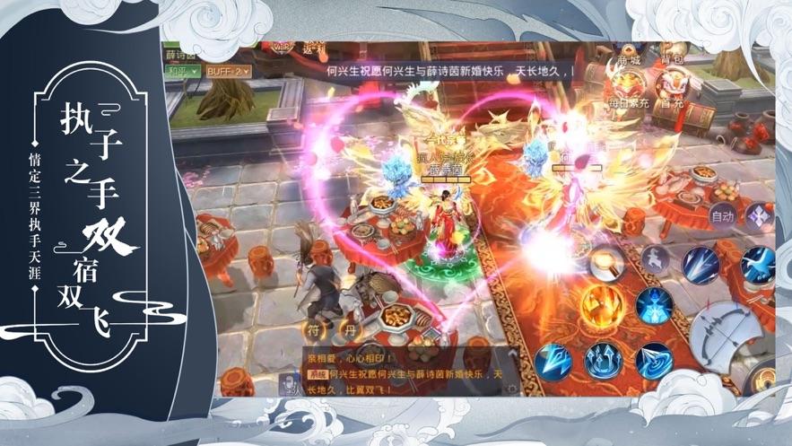 剑诛武林官网版图3