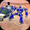警察直升机机器人