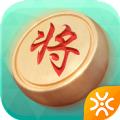 闲来象棋手机最新版 v2.13.6
