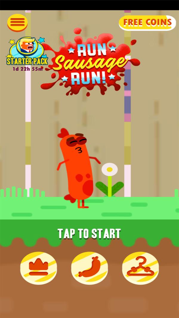 有梦想的香肠游戏图3