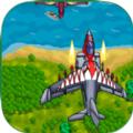 空战射击战斗游戏苹果版 v1.0.0