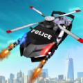 飞警机器人