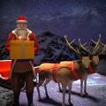 圣诞礼物交付2020