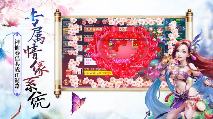 紫剑奇谭官方版图1