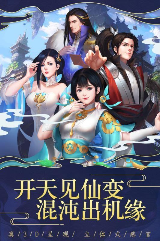 主宰天堂游戏官方网站图片1