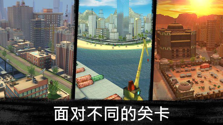 狙击行动3D代号猎鹰游戏图3