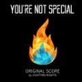 你并不特别