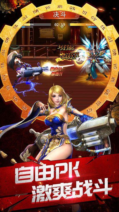 勇士地下城游戏官方正式版图片2