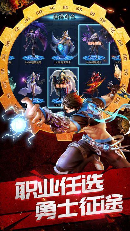勇士地下城游戏官方正式版图片1